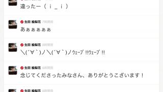 【乃木坂46】いくちゃんが探してるものってアレじゃね?