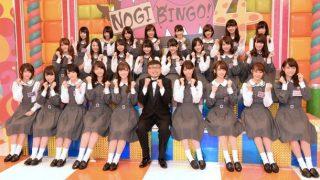【乃木坂46】04月06日「NOGIBINGO!4」放送開始が決定!MCはイジリー岡田が引き続き担当。