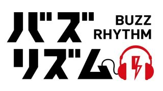 【乃木坂46】4月1日に放送される音楽番組『バズリズム』で「ハルジオンが咲く頃」を披露!
