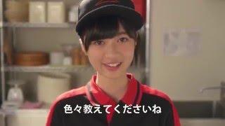 【乃木坂46】ピザハットの新人バイトの女の子が可愛い件