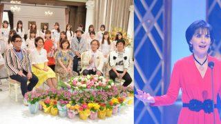 4月7日放送「あなたに贈る!名曲セレクション~春ソングスペシャル」にて乃木坂46『ハルジオンが咲く頃』を披露!