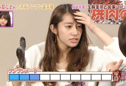 【乃木坂46】桜井玲香のピアスが気になる件。ヤンキーれかたん(画像あり)