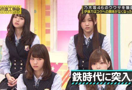 【乃木坂工事中】みんなの表情がヤバイ!他のメンバーの話に興味が無さすぎる件www