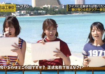 【乃木坂46】北野日奈子「漢字ですか〜?」→日村勇紀「お書きなさい!」問答無用でワロタwww