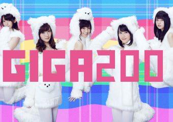 【乃木坂46】ギガ200ライブにて「夏の全国ツアー」開催決定のお知らせ!
