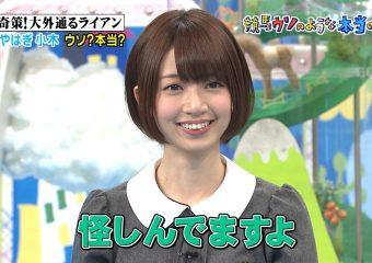 【乃木坂46】松村沙友理さっそく「うまズキッ!」で弄られるww