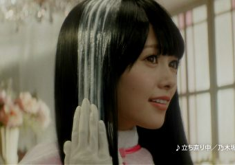【乃木坂46】白石麻衣単独出演「Palty」のCMが公開!大人可愛いまいやん….