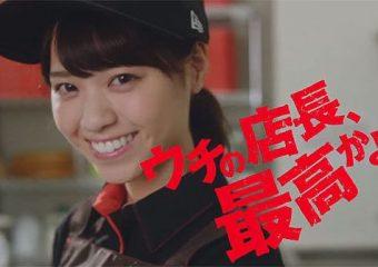 【ピザハット】乃木坂46 西野七瀬「ウチの店長最高かよ!Returns」予告編が公開される!