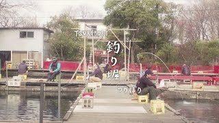 【乃木坂46】西野七瀬ソロ曲 『釣り堀』に対する感想まとめ!良曲でしょこれ。